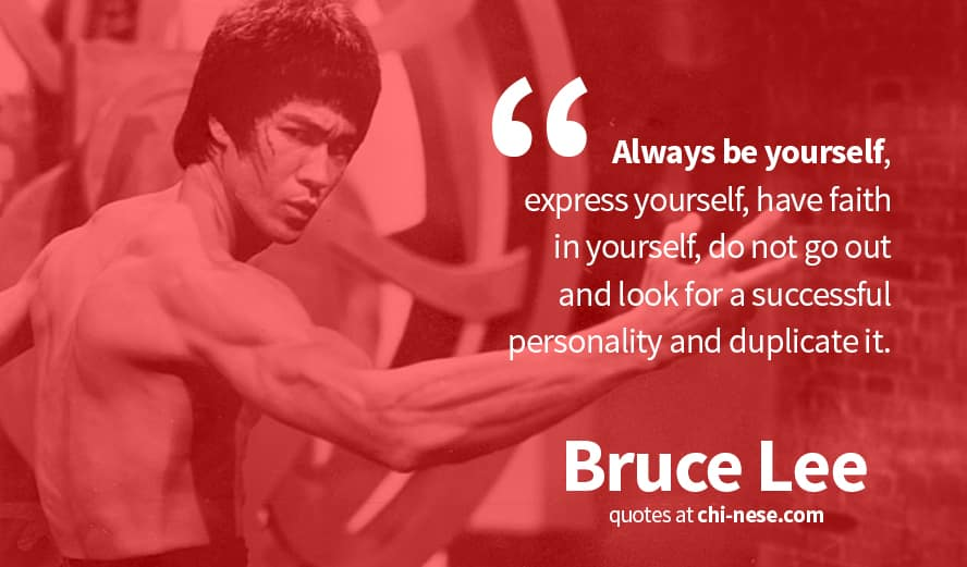 bruce-lee-quotes.jpg