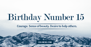 birthday-number-15-in-numerology