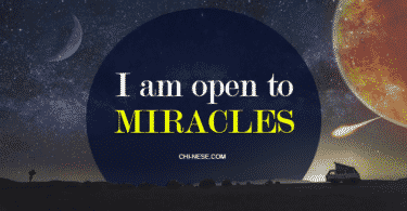 miracles affirmations