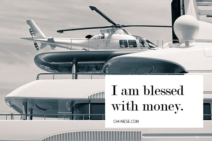 money affirmations