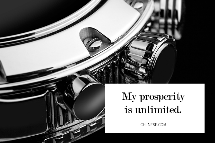 prosperity affirmations
