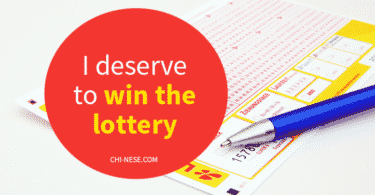 affirmations for winning the lottery