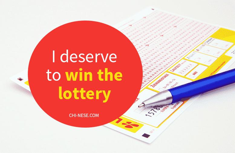 Lottoquote