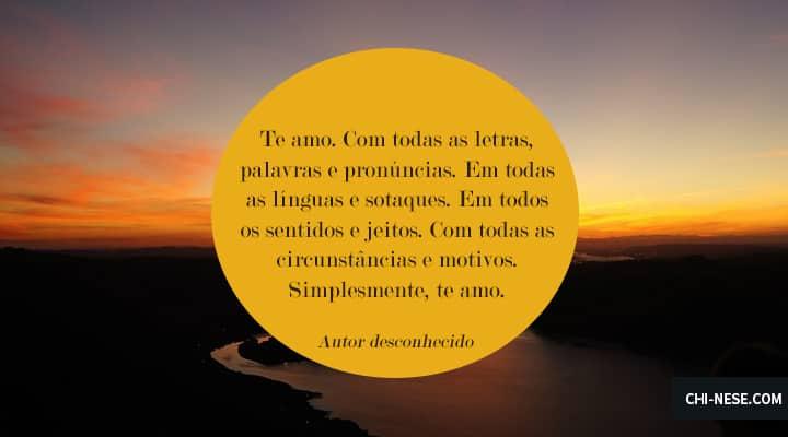 10 Frases De Amor Que Usted Debe Saber Imágenes Energía