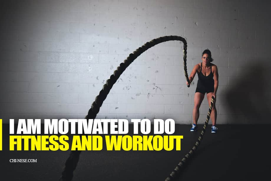 fitness affirmations