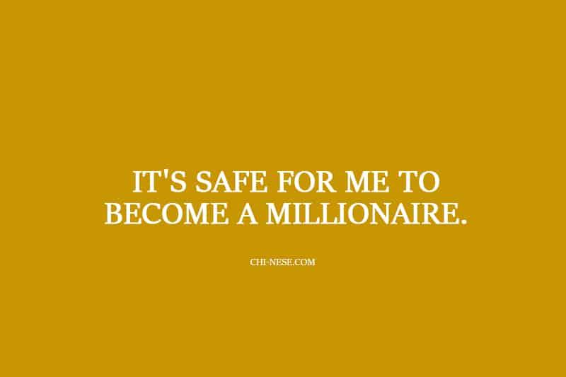 millionaire affirmations