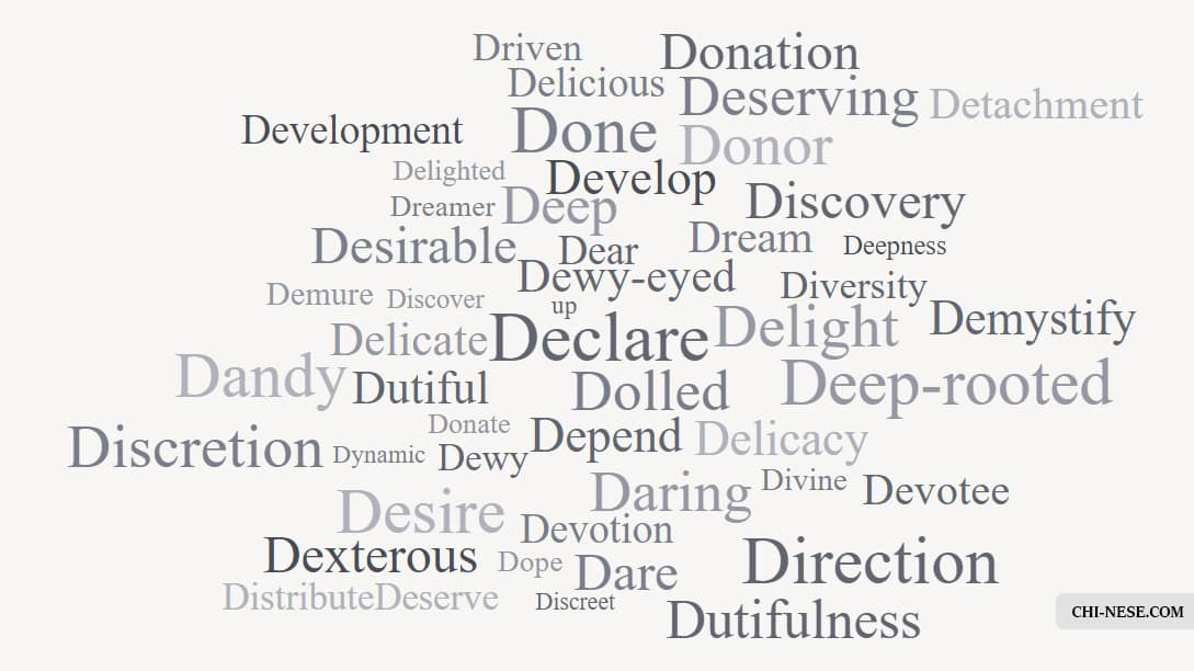 List of Positive Words That Start With D   A List of Positive