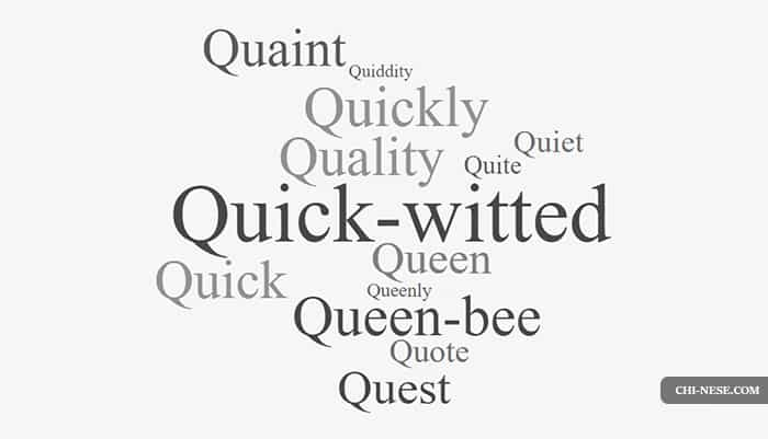 Words That Have The Letter Q.List Of Positive Words That Start With Q Positive Words