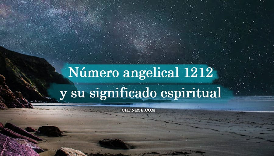 número angelical 1212