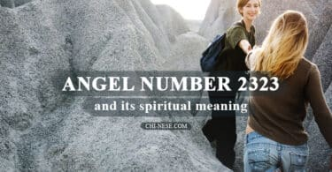 Angel Number 1212 and Its Deep Spiritual Meaning - Repeating Numbers