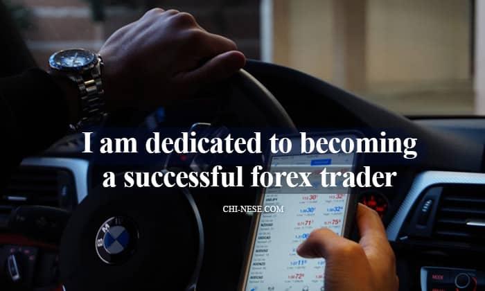 Become a forex broker uk