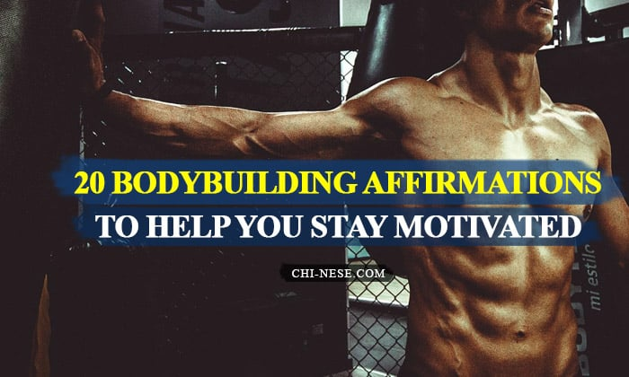Bodybuilding affirmations