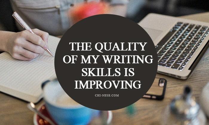 writing affirmations