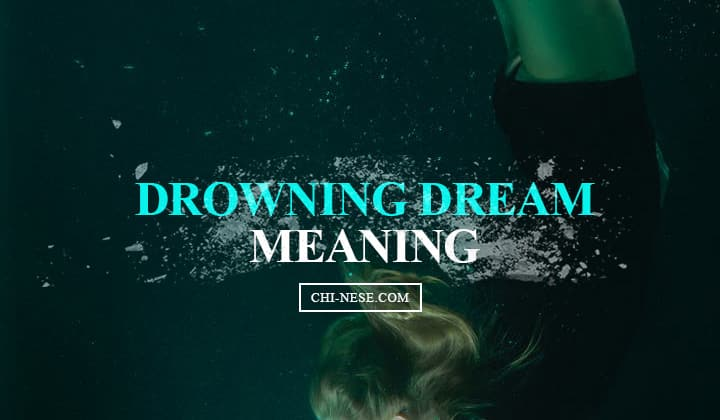 Drowning Dream Meaning - What Does It Mean Spiritually To Dream About Drowning-3606