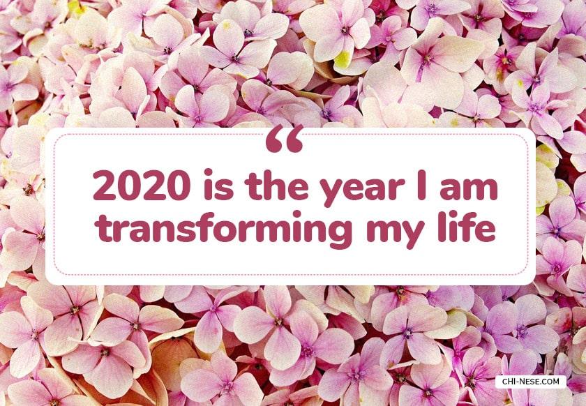 2020 affirmations