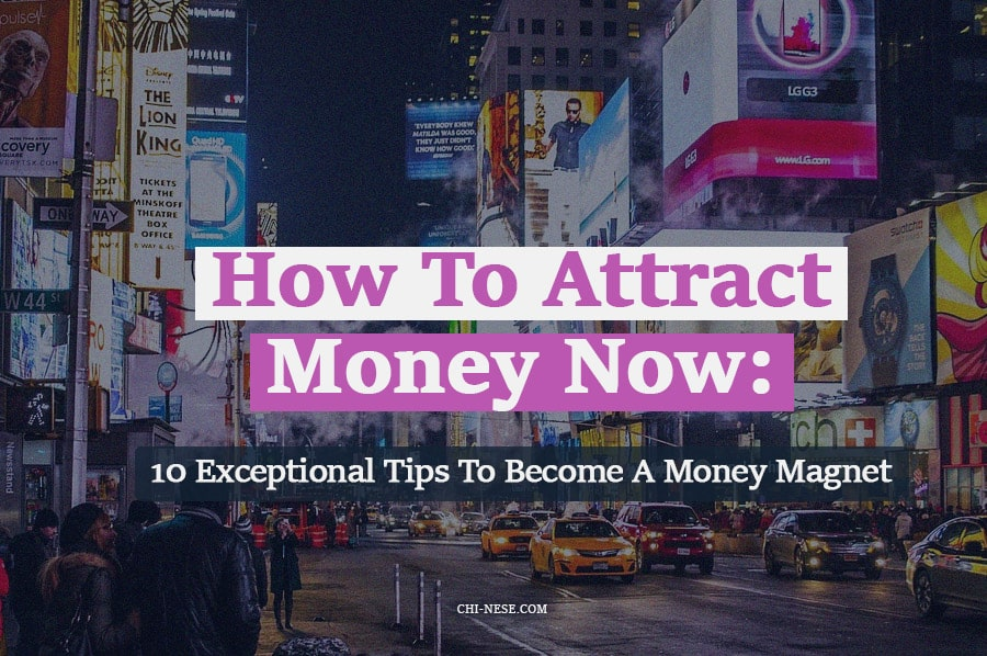 how to attract money now