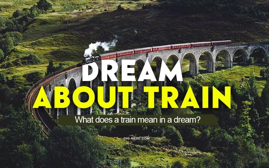 dreams about train