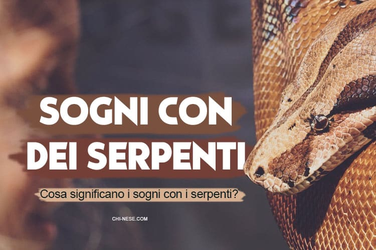 sognare serpenti