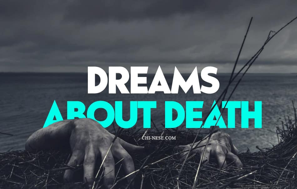 dreams about death
