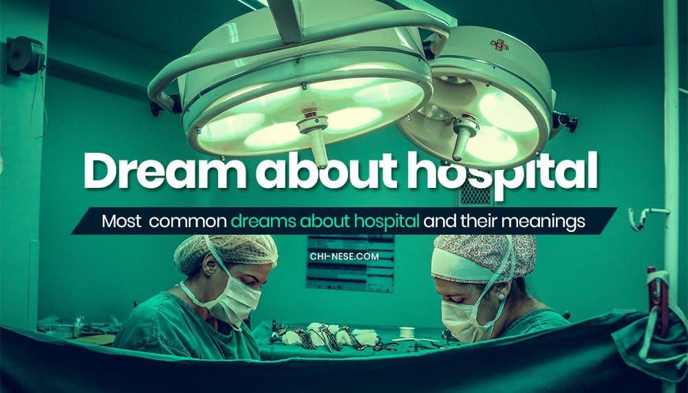 dream about hospital