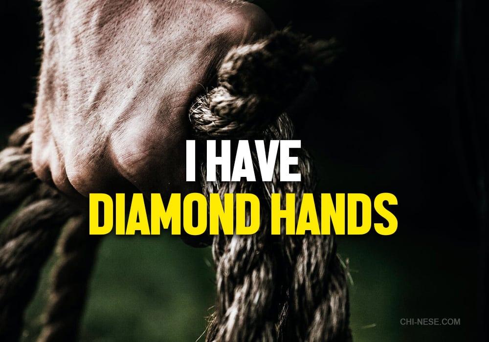 diamond hands gamestop