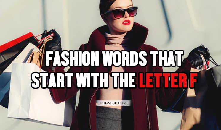 fashion words that start with F