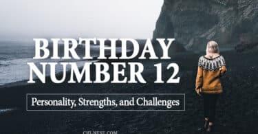 birthday number 12 numerology